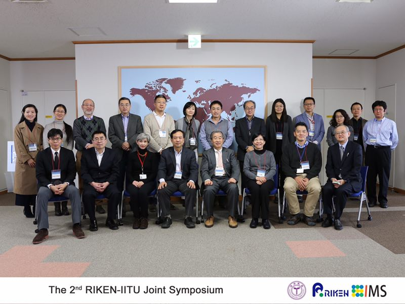 Tsinghua University and RIKEN to Collaborate on Immunology Research
