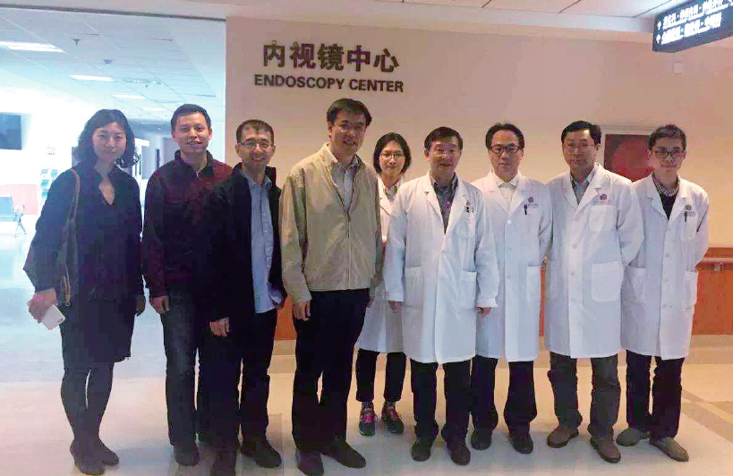 Tsinghua-Chang Gung Joint Center for Digestive Diseases