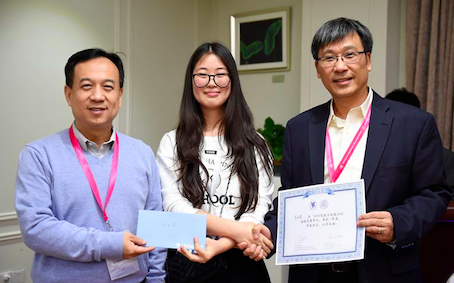 Yahui Guo Won Poster Award at 2015 FAIR Symposium