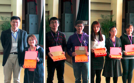 Wenyan Wang, Yong Tang, Liangliang Ji, Miao Xu, Jingwen Shi and Peiwen Lv Won Poster Awards at 2016 FAIR/Retreat Symposium